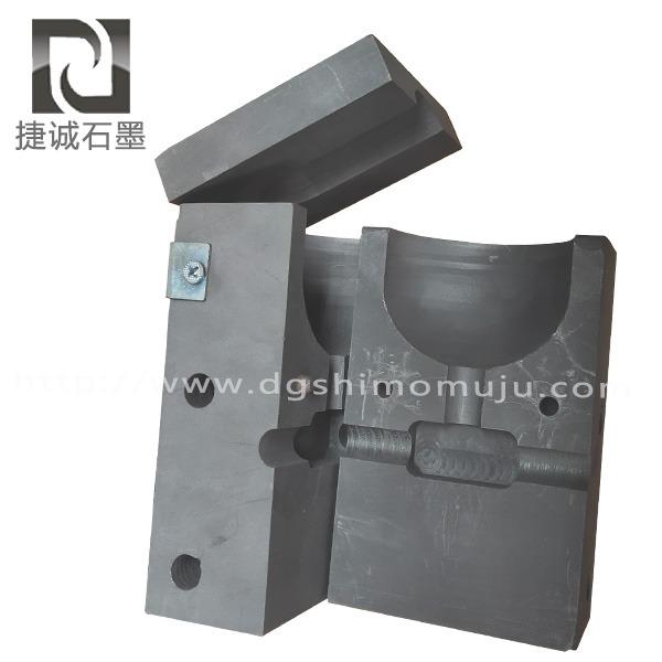 防雷接地放热焊接石墨模具