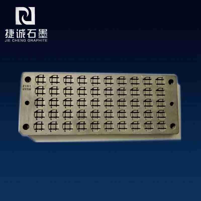 高精密半导体封装石墨模具治具吸盘生产图
