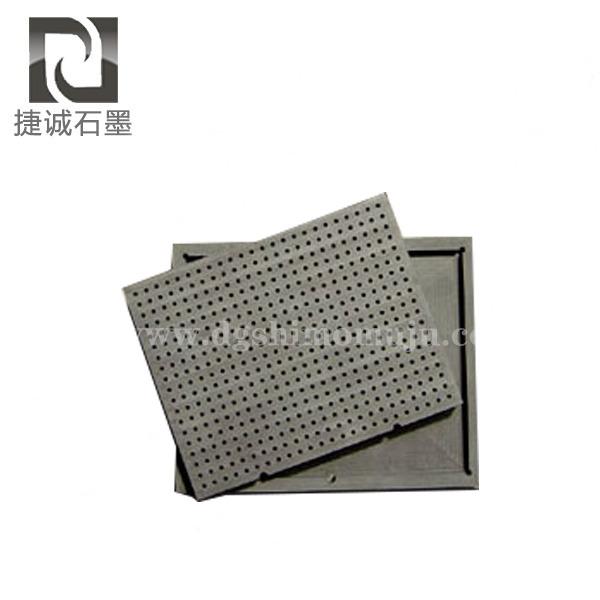 MCM芯片封装石墨模具
