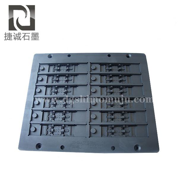 电子元器件封装用石墨模具